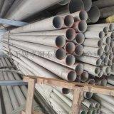 生產爐窖設備用2520耐熱不鏽鋼管
