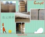 胶合板,家具板,装饰板,包装板