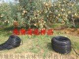 陝西廠家億碧源供應陝西洛川蘋果滴灌水溶肥專用