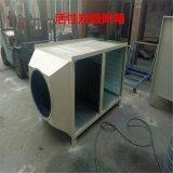 樂旺推薦噴漆漆霧淨化設備 活性炭過濾器 活性碳環保箱  噴漆廢氣淨化環保設備廠家促銷中