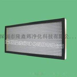 供应深圳隆鑫辉高效空气过滤器