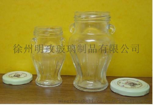 出口各種玻璃罐 果醬瓶