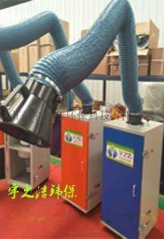 移动式焊接烟尘净化器,山东宇之洁,焊接烟尘净化器