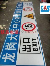 厂家直销停车场入口龙门牌,停车场指示标志牌