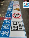 廠家直銷停車場入口龍門牌,停車場指示標誌牌
