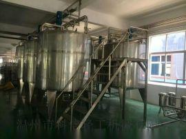 杨梅乳饮料生产线|四合一全自动灌装机|浓缩杨梅汁生产线