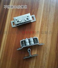 红顺兴系列不锈钢防爆门扣 碰珠门扣 碰珠锁