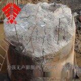 高效无声破碎剂 钢筋混凝土膨胀剂粉 地下施工岩石石头破碎