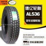 德亿客车轮胎 12R22.5-AL536|台州宝谊轮胎批发