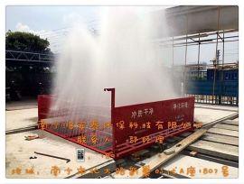 南宁建筑工地自动洗车机设备尺寸