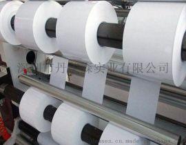 PET白色薄膜卷材PET-BS-0125