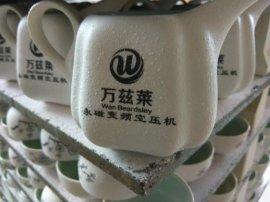 昆明杯子定做、云南休闲伞价格、休闲桌椅批发、太阳伞厂家、广告帽子生产