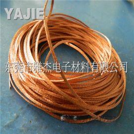 裸铜编织线,镀锡铜编织屏蔽网管哪家比较好