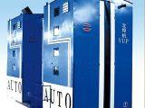 (正倒装两用)多功能自动化气电立焊机