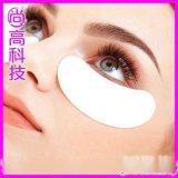 廠家直銷 嫁接睫毛眼貼 種植睫毛眼貼 美妝工具