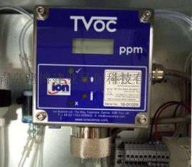 華北地區英國離子在線有機氣體監測儀-TVOC
