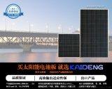 多晶太阳能板250W 60片