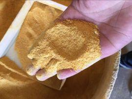 祥隆28-30%25kg新型高效聚合氯化铝