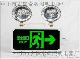 多功能双头消防应急灯 一体带安全出口LED标志灯 两用疏散指示牌