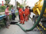 東莞東坑專業清理化糞池,疏通廁所/馬桶/下水道