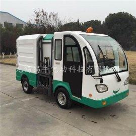 旅游景区2座小型电动垃圾翻桶车报价,四轮电瓶吊桶垃圾车售价,参数