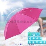 昆明定做廣告天堂傘、昆明天堂傘價格、昆明雨傘批發