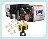科尼起升電機 速衛起升電機 MF09ZA106N168P35022E-IP55