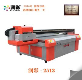 木板UV打印机**UV平板打印机木柜门UV平板打印机