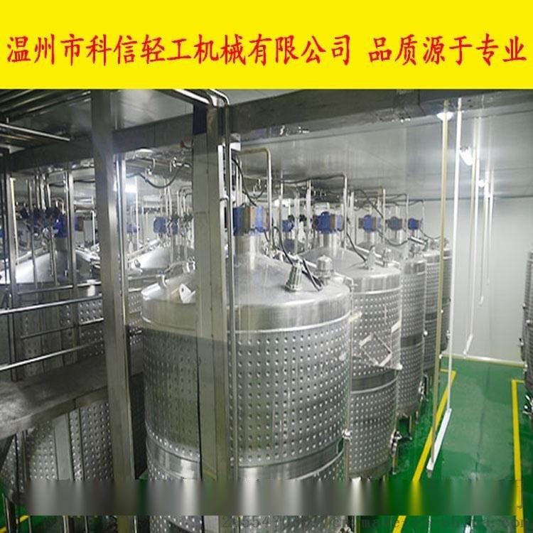 (設計報價)黃酒生產線全自動發酵罐|全套黃酒釀酒設備廠家