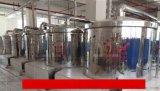 酒厂设备 雅大大型酿酒设备|蒸汽酿酒设备|烤酒设备出酒率高