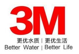 3M444胶带