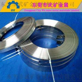 316不锈钢带 304不锈  簧带 不锈钢卷板厂家 武矿现货销售