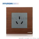 現代開關插座hyundai新款熱賣插座K70系列86型16A三極三孔插座