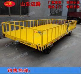 运输物料车,10T厂区托盘车,GK平板拖车,运输拖车,XD物流拖车