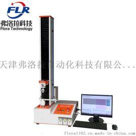 热熔胶剥离强度测定仪,封箱胶带剥离力测试仪