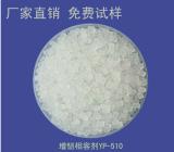 厂家直销ABS/PC合金多功能增韧剂,相容剂,偶联剂偶合剂性能稳定
