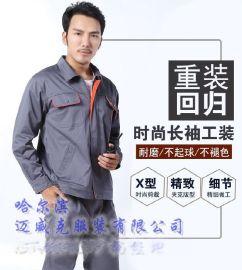 鸡西定做短袖工作服 工作服生产加工