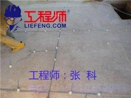地铁混凝土裂缝修补 现浇混凝土开裂修补