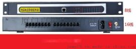 电话录音仪电话录音机电话录音服务器电话录音系统电话录音卡电话话务量统计系统总代理