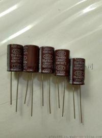 长寿命低阻抗品5000~8000小时铝电解电容,长寿命1万小时电解电容