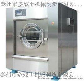 酒店宾馆洗涤机械设备