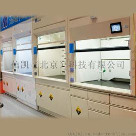 PP通风柜 酸碱柜(送货上门安装)免费出效果图PP药品柜器皿柜