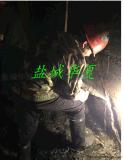 供应电缆井堵漏,电梯井堵漏,地下堵漏合作