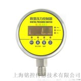 上海銘控數顯壓力控制器MD-S900E