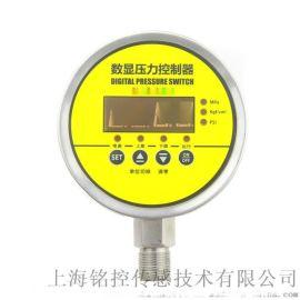 上海铭控数显压力控制器MD-S900E