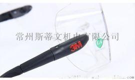 防护眼镜防沙防紫外线实验室护目镜防风防刮擦骑行护目镜