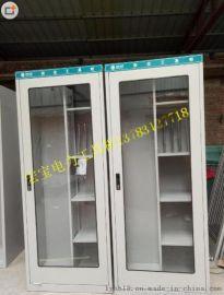 工具柜,电力工具柜,智能电力工具柜厂家