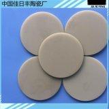 厂家供应高导热绝缘陶瓷片ALN陶瓷,1*22*28mm氮化铝陶瓷垫片