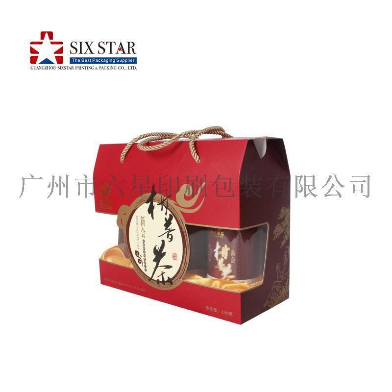 定制精装茶礼盒手挽袋套装印刷包装彩盒精装盒纸袋