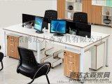 简约钢木组合屏风工位DS-WSK008